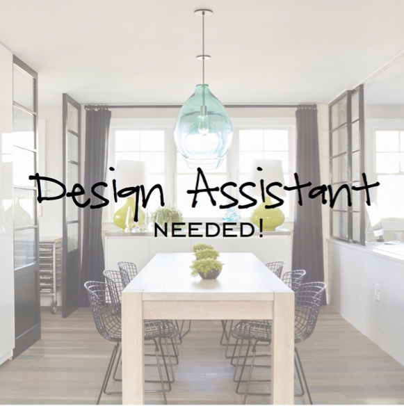 Hiring Design Assistant Blog Post